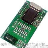 TTL接口低频模块IOT3102MR-05ET