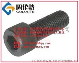 内六角螺栓|M6内六角螺栓六角螺栓|高强螺栓规格|内六角螺栓厂家|M6六角螺栓标准