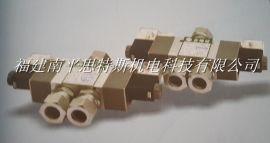 DCF23S双电控电磁空气阀