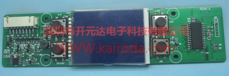 LCD液晶显示屏医疗小冰箱定时恒温控制板PCB电路板线路板开发设计