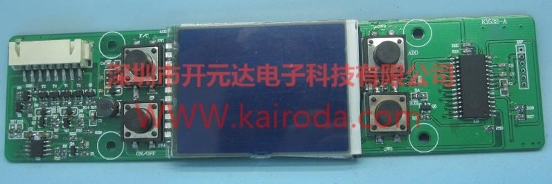 LCD液晶顯示屏醫療小冰箱定時恆溫控制板PCB電路板線路板開發設計