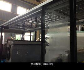 北京电瓶车维修优惠促销