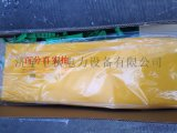 代理日本YS绝缘毯YS242-01-01 日本进口绝缘毯 日本原装进口绝缘毯