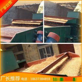 五谷杂粮精选分选振动筛(25吨)