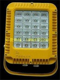 海洋王BFC8900LED,防爆泛光灯,BFC8900价格