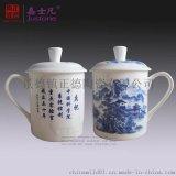 公司年終禮品茶杯定製 骨瓷陶瓷茶杯開會喝水茶杯