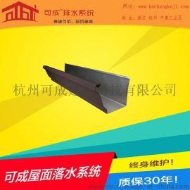 杭州金属落水系统/PVC落水系统/彩铝天沟15257166126