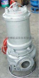 不锈钢排污泵 316污水泵 316L渣浆泵