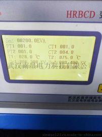 NDBSC-V有源变压器特性容量综合测试仪厂家报价