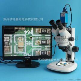 XTL-7045TJ3-130VGA型三目顯微鏡 CCD顯微鏡 顯微鏡 帶上下光源