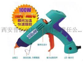 陕西西安宝工工具代理_GK-389H_专业型热熔胶枪100W