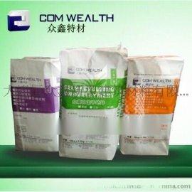 **超高强水泥灌浆料今日报价15704112868刘磊