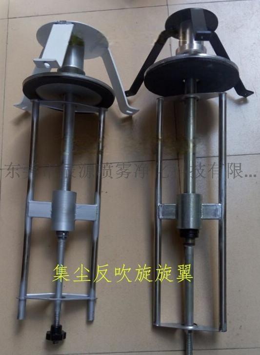 集塵設備自動反吹除塵器