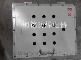 柯铭BXM(D)81系列钢板防爆配电箱
