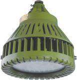 BAD86-I系列防爆免維護LED照明燈