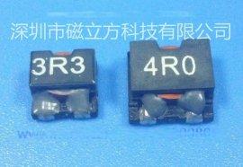 磁立方,SB系列,组装式扁平线贴片电感