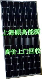 电池组件回收 库存组件 隐裂组件批发 太阳能组件价格