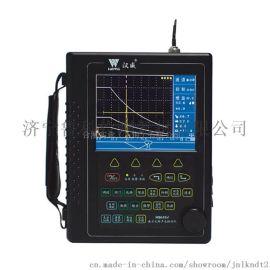 HS616e增强型真彩超声波探伤仪 便携式超声波检测仪