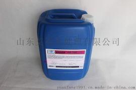 DL/806-2013标准无磷缓蚀阻垢剂AK-900