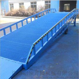 义乌装卸货物平台 集装箱移动式登车桥 手动液压登车桥厂家
