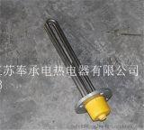 法蘭乾燒電熱管,加熱管