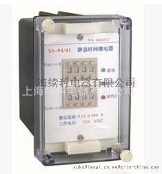 厂家批发SS-94系列高精度静态时间继电器 续科电器供应