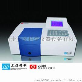 【上海精科】【仪电物光】可见分光光度计 723N(不含打印机)