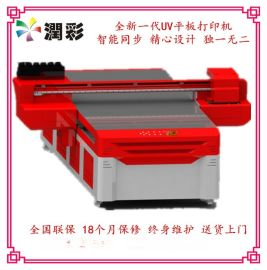 广州**uv平板打印机 手机壳喷绘机数码彩印机玻璃背景墙打印机瓷砖3d打印机