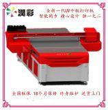 廣州萬能uv平板打印機 手機殼噴繪機數碼彩印機玻璃背景牆打印機瓷磚3d打印機