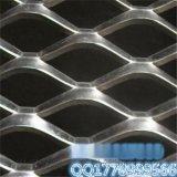 喷塑铝板网|红色铝板网|蓝色铝板网