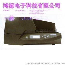 丽标C-330P铭牌标志牌打印机