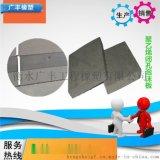 供应四川宜宾聚乙烯BW-2000型嵌缝板混凝土接缝板品质就是好