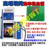 自助洗车机主板电路板控制系统