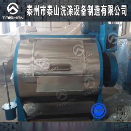 梅州泰山牌大型工业洗衣机特价批发