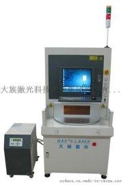 EP-15-THG-D 双工位紫外激光打标机 五金打标  食品医药包装打标机 喷码机