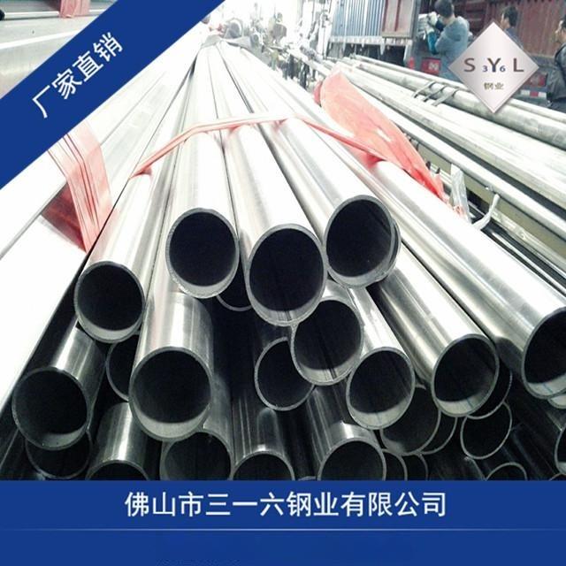 鑫铄生产SUS316不锈钢圆管76焊管89钢管102现货价格
