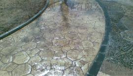 呼和浩特 包头 乌海 赤峰 通辽艺术压印地坪彩色压模地坪混凝土压模地坪艺术地坪混凝土压纹技术转让材料**报价施工指导