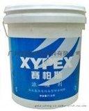 滲透結晶型防水材料xypex濃縮劑
