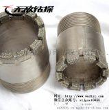 金刚石钻头 钻探工具 钻探贡钻头 地质钻头