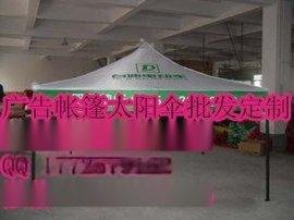 石家庄太阳伞生产厂家