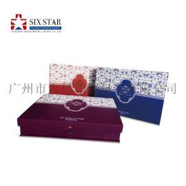 广州厂家定制化妆品包装盒套盒精装盒纸盒设计印刷