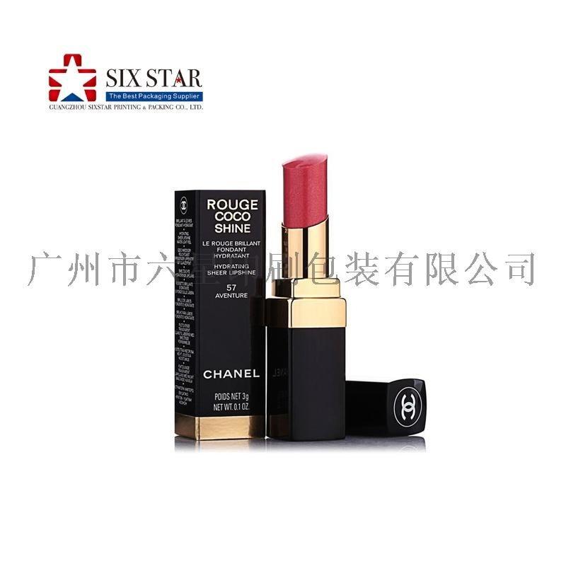 专业定制精美美妆彩妆包装盒化妆品包装纸盒
