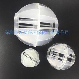 填料多面空心球填料塑料空心球废气塔洗涤塔脱硫塔厌氧池填料专用