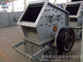 郑州破碎机供应商 直销DPC200单锻锤式破碎机