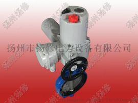 供应扬州扬修F-DQW30系列智能型电动执行器