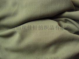 吸湿速干coolmax/topcool/cooldry纯涤网眼布 功能性面料