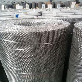 供应华卓sus316不锈钢丝网,2-3500目不锈钢丝网