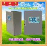 學校別墅供水系統控制櫃 太陽能熱水器控制箱