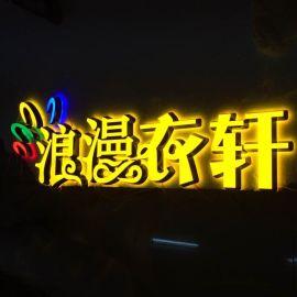 广州斜边迷你发光字厂家