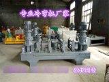 工字鋼冷彎機 鋼板型鋼冷彎機廠家批發